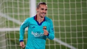 Гризман твърдо остава в Барселона