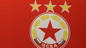 ЦСКА-София обяви треньорите в Академията на клуба