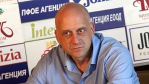 Викторио Павлов: Чувам, че нещата в Левски отиват към фалит