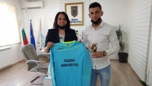 Наградиха вратар на Арда, направил нещо голямо за спорта в Момчилград