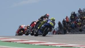 MotoGP отмени Гран При на Америка