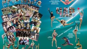 """24-ото издание на """"Руми и Албена"""" в началото  на септември във Варна"""