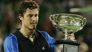 Марат Сафин: Никога не ми е харесвало да играя тенис