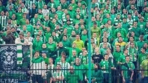 Извадиха Карпати (Лвов) от елита на украинския футбол