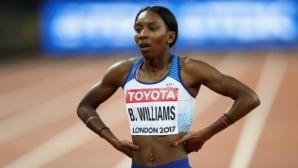 Полицията се извини на Бианка Уилямс