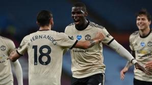 Астън Вила 0:1 Ман Юнайтед (гледайте на живо)