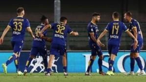 Верона 1:0 Интер, Лазович откри резултата