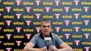 Спонсорът на българския шампионат ще помага на румънски клуб