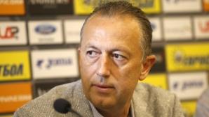 Фурнаджиев след срещата за ТВ правата: От 30 клуба само Левски и ЦСКА бяха против (видео)