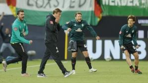 Вердер Бремен ще запази треньора си и за следващия сезон