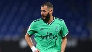 """Бензема беше избран за """"Играч на месеца"""" в Ла Лига"""