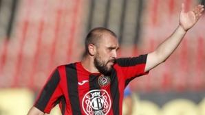 Локомотив (София) ще играе контрола срещу Надежда (Доброславци) в събота