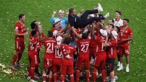 Новият сезон в Бундеслигата ще започне през септември