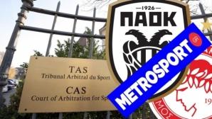 КАС отмени наказанието с отнетите точки на ПАОК (Солун)