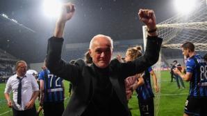 Президентът на Аталанта: Мачът срещу ПСЖ ще е като училище за нас