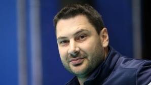 Атанас Петров: Ще разчитаме на ядрото от миналата година