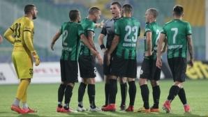 Още един български клуб беше поразен от COVID-19