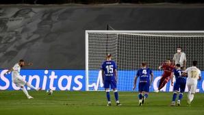Реал Мадрид 0:0 Алавес, дузпа за домакините, следете тук