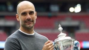Пеп изненада: Да завършиш на второ място в Премиър лийг е по-ценно от това да спечелиш ФА Къп и Карабао Къп