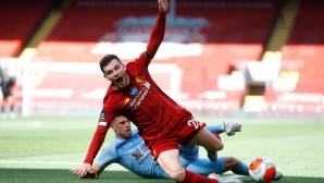 Ливърпул 0:0 Бърнли (гледайте тук)