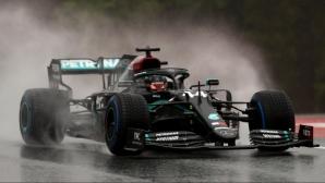 Хамилтън смаза конкуренцията в квалификацията под проливния дъжд в Австрия