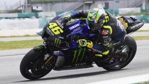 Валентино Роси остава в MotoGP до края на 2022 година