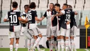 Ювентус 0:0 Аталанта