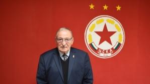 ЦСКА-София също поздрави Димитър Пенев