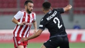 ПАОК нанесе първа загуба на шампиона Олимпиакос