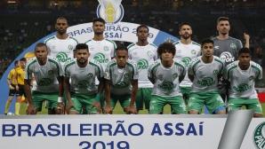 14 положителни проби в един отбор отложиха мач в Бразилия