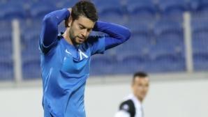 """Левски е на колене! Локо (Пд) изхвърли """"сините"""" от Европа (видео+галерия)"""