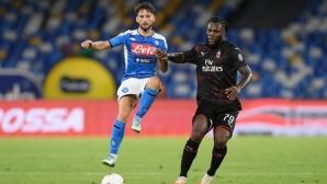 Наполи прекъсна победната серия на Милан в дербитата (видео)