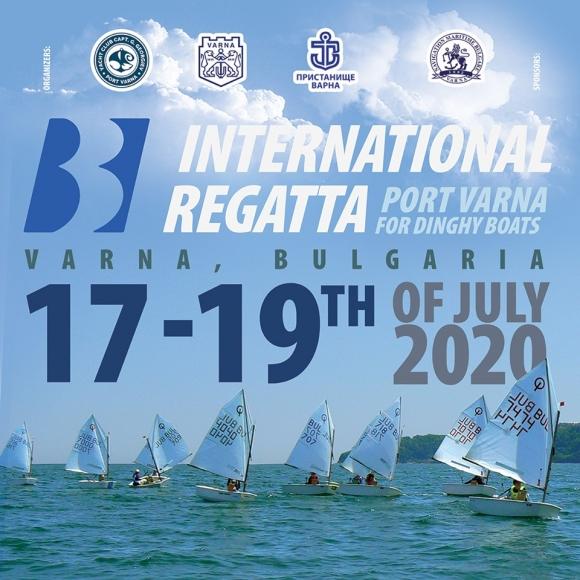 """Над 100 лодки ще мерят сили в """"Международна Регата Варна 2020"""""""