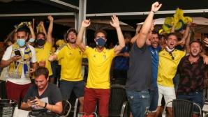 14 години по-късно: Кадис отново е в Ла Лига (видео)