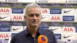 Жозе Моуриньо: Тотнъм трябва да има по-високи цели от това да завърши пред Арсенал