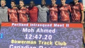 Супер резултати на 5000 метра при мъжете и жените в Портланд