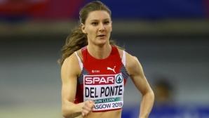 Дел Понте оглави европейската ранглиста за сезона на 100 метра