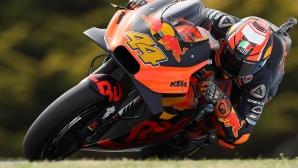 Пол Еспаргаро подписа с Honda в MotoGP