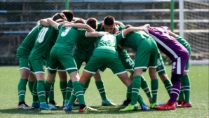 Юношите на Лудогорец на крачка от Младежката Шампионска лига