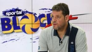 Пламен Константинов пред Sportal.bg: Следващият шампионат на Русия ще е изключително оспорван (видео)