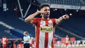 Милан е на финалната права в преговорите за Собослай