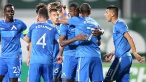 Програмата на Левски до 13-ия кръг на сезон 2020/2021 година