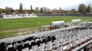 Обявиха кога и къде ще се играят баражите за efbet Лига и Лига Европа