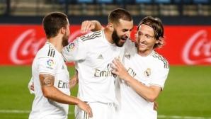 Реал Мадрид с молба към феновете относно празненствата за титлата