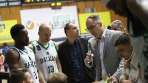 Балкан срещу шампионите на Беларус в първия квалификационен кръг на БШЛ