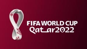 Стана ясна програмата на Мондиал 2022