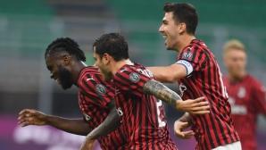 Милан надви Парма след силно второ полувреме (видео)