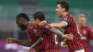 Милан 0:1 Парма, гостите с гол точно преди почивката