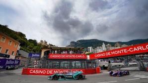 Формула Е ще използва пълна версия на пистата в Монако през 2021 година