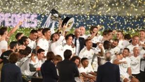 Реал Мадрид официално се настани на трона с титла номер 34! (видео + галерия)